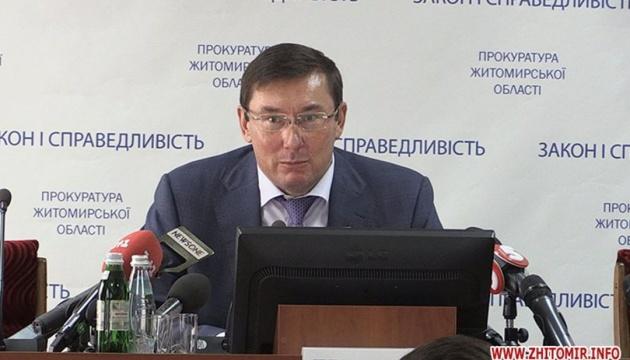 Луценко не вважає Саакашвілі злочинцем