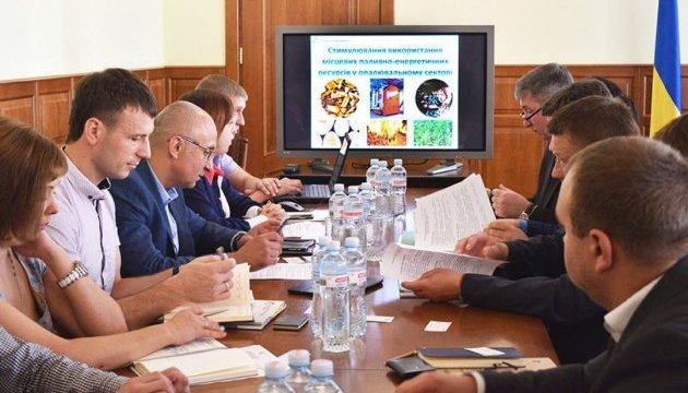 Україна та Білорусь спільно реалізовуватимуть проекти «чистої» енергетики