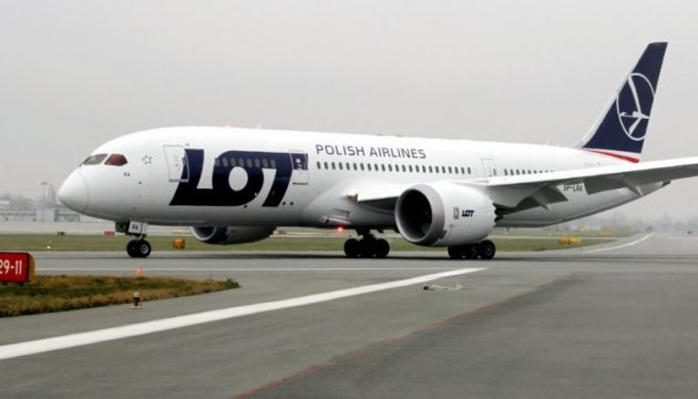 Поляки відкрили новий авіарейс до Львова