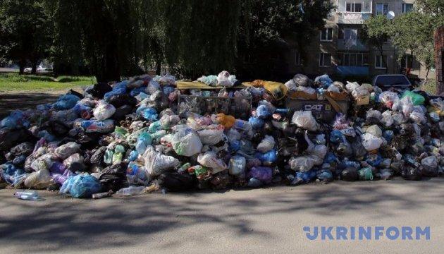 Голови фракцій у Львівській міськраді готові передати ОДА