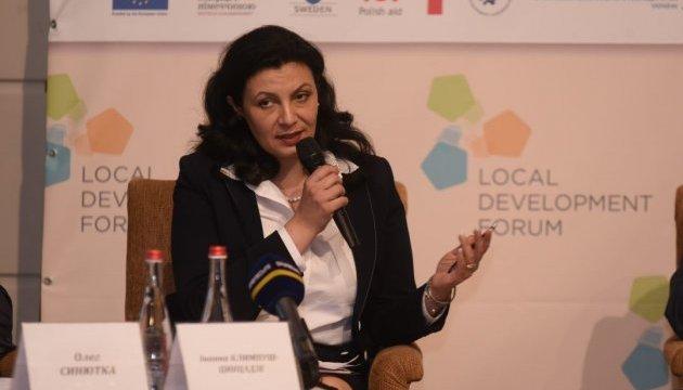 Климпуш-Цинцадзе сказала, что нужно для развития Карпатского региона