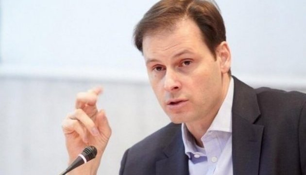 Сина екс-президента Молдови залишили під домашнім арештом
