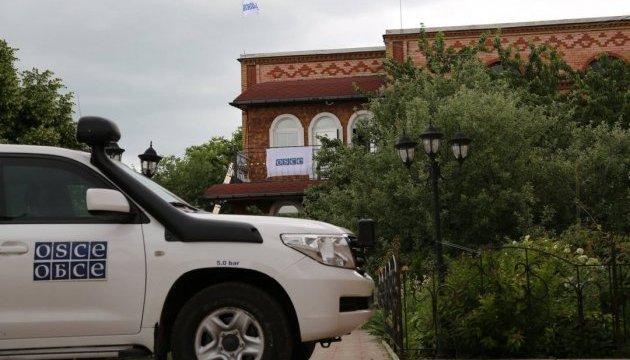 У Попасній відкрили патрульну базу місії ОБСЄ