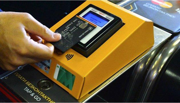 Пасажири метро близько 10 млн разів сплатили за проїзд банківськими картками