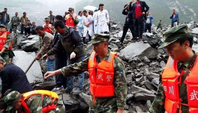 У Колумбії 17 осіб загинули внаслідок зсуву ґрунту