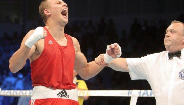 Чемпіонат світу з боксу: Хижняк виборов «золото»