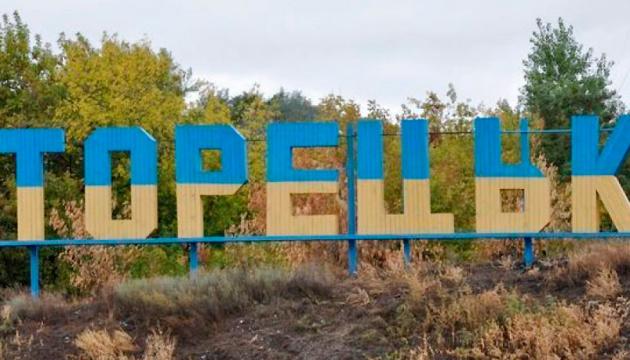 Ukrainische Armee bildet Sicherheitskreis um Stadt Torezk