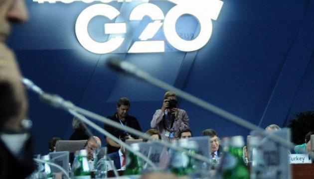 В Гамбурге сегодня начинает работу саммит «Большой двадцатки»