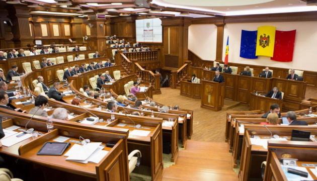 Депутата парламенту Молдови оголосили в міжнародний розшук