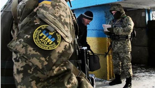 Українська сторона СЦКК закликає росіян припинити снайперські обстріли в зоні АТО