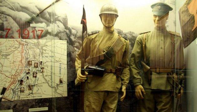 Спікер чеського парламенту відвідає Україну на 100-річчя Зборівської битви