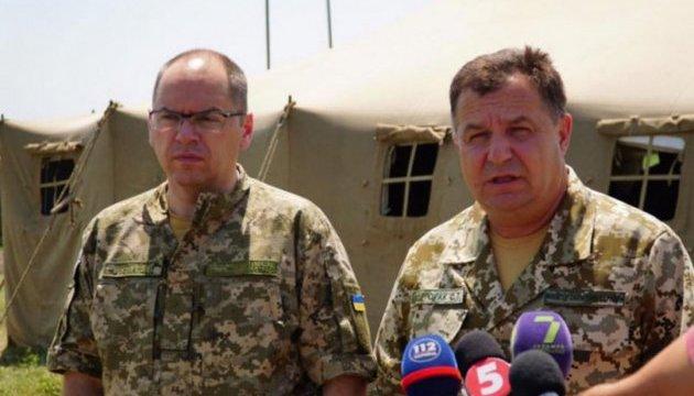 Делегація Міноборони України здійснить історичний візит до Австралії