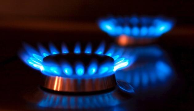 Чому монополісти приховують «газовий код» від   споживачів