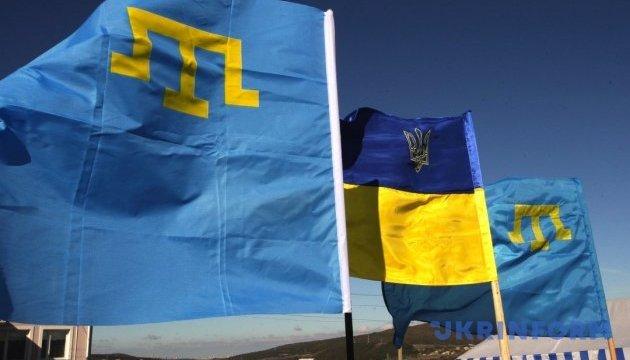 фото про татар