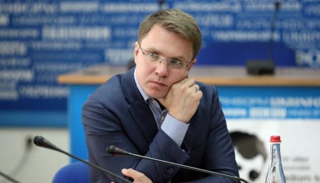Біденко закликає фахівців з комунікацій разом популяризувати Україну