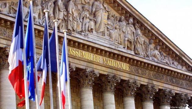 Парламент Франції заборонив