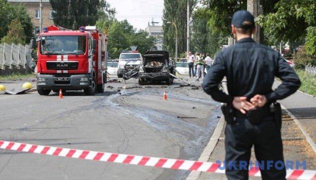У поліції підтвердили, що в авто полковника розвідки заклали вибухівку