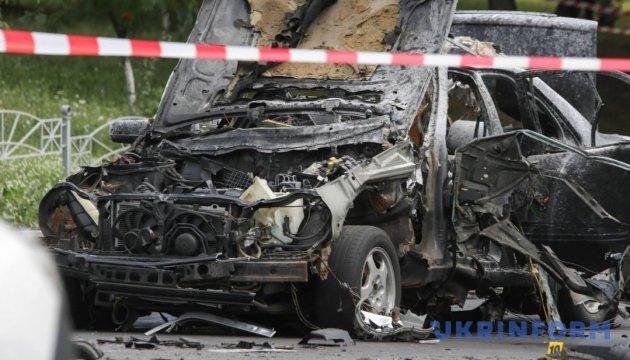 У Міноборони підтвердили, що від вибуху авто в Києві загинув полковник розвідки