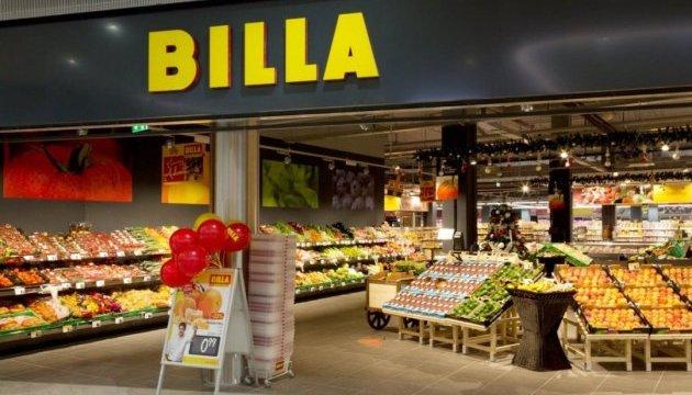 BILLA виставила на продаж дев'ять супермаркетів