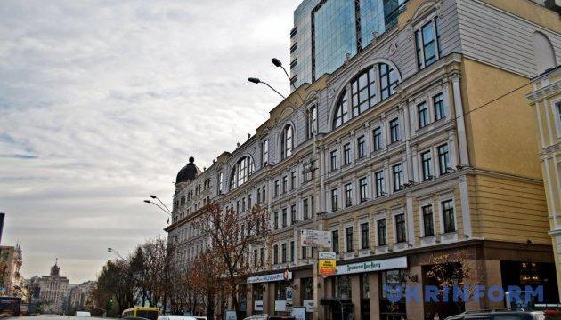 Київавтодор на тиждень обмежить рух вулицею Богдана Хмельницького