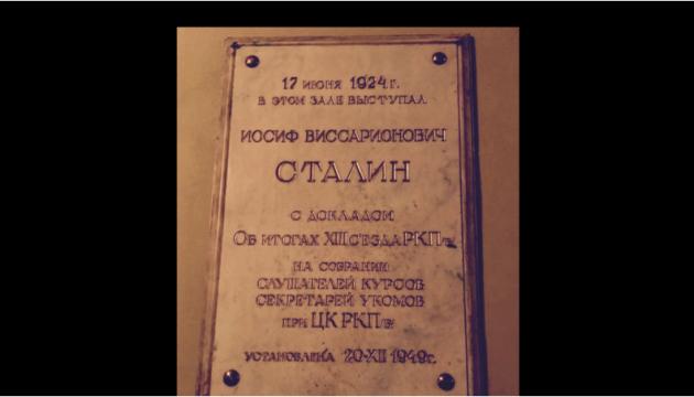 Известный в России адвокат ушел из профессуры вуза из-за мемориальной доски Сталину
