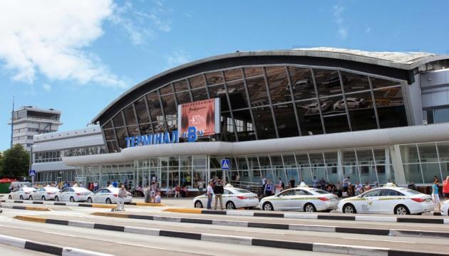 """ACI Europe: """"Борисполь"""" вошел в ТОП-5 рейтинга крупных аэропортов"""