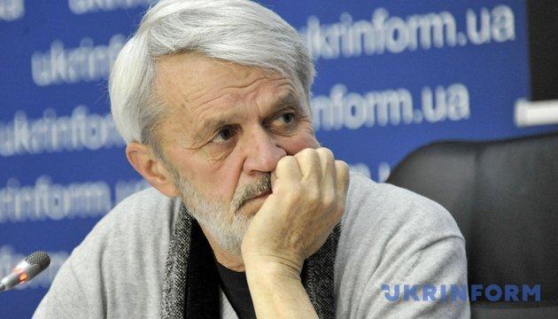 Українська кіноакадемія запрошує на