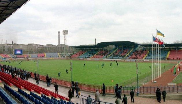 «Динамо»: Жодне з питань безпеки матчів в Маріуполі досі не вирішено
