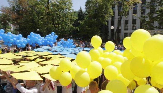У Дніпрі зібрали патріотичний флешмоб до Дня Конституції