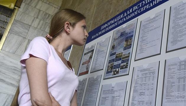 Вишам дали більше часу на складання списків студентів-бюджетників