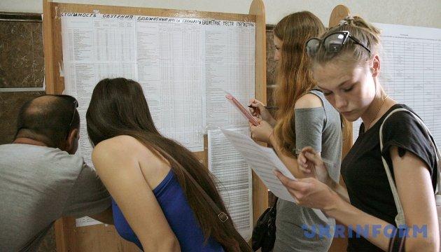 Вступ без ЗНО: для абітурієнтів з Криму і Донбасу розширили можливості