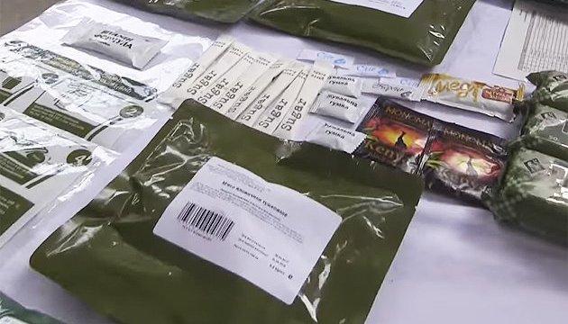 У зону АТО відправили перші 12 тисяч сухпайків нового зразка