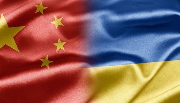乌中积极推进高校合作和学生交换