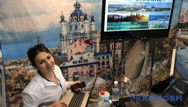 第五届中国西部旅游产业博览会:乌克兰与中国旅游公司单独会谈