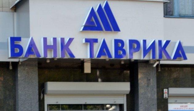 Фонд гарантування завершив виплати вкладникам банку «Таврика»
