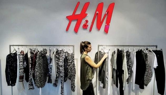 Київський магазин H&M прийматиме непотрібний одяг