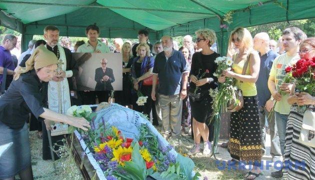 У Києві поховали українського художника Сергія Якутовича