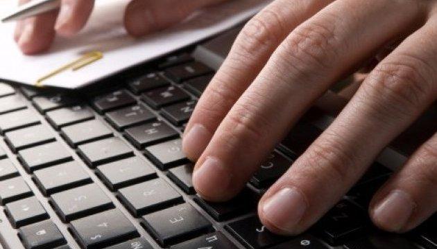 Е-кабінети абітурієнтів розблокували після кібератаки