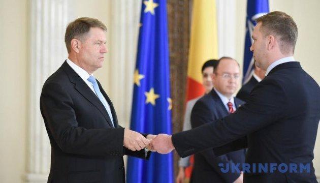 Посол Украины в Румынии вручил верительные грамоты президенту Клаусу Йоханнису