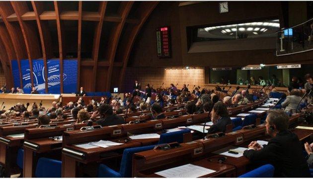 До ПАРЄ терміново внесли проект дебатів щодо закону України про освіту