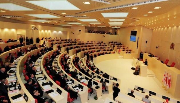 Парламент Грузії затвердив новий уряд