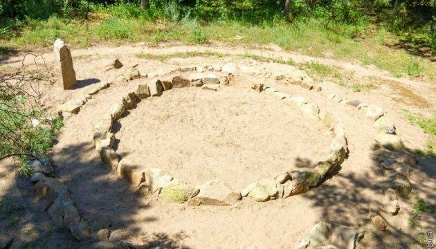 На Хортице открыли для туристов святилище, которое старше Стоунхенджа