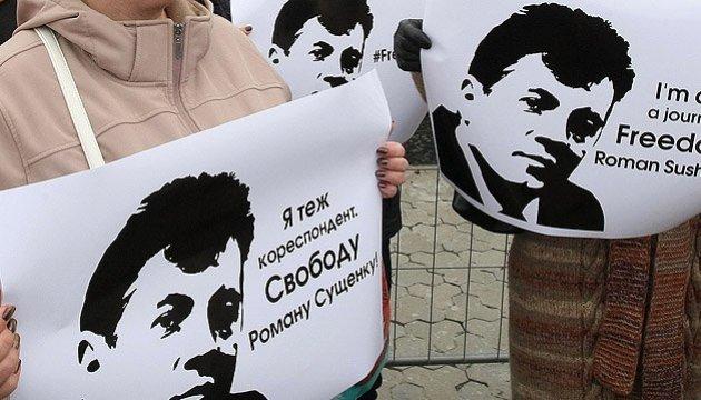 Сущенко передав із ув'язнення лист колегам з Укрінформу