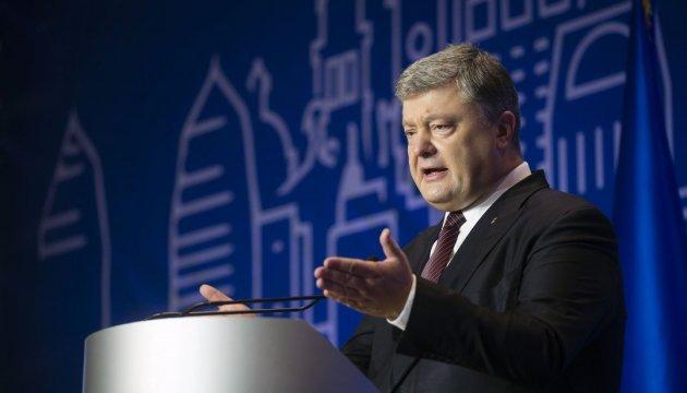 Порошенко прокомментировал заявления Саакашвили о возвращении в Украину