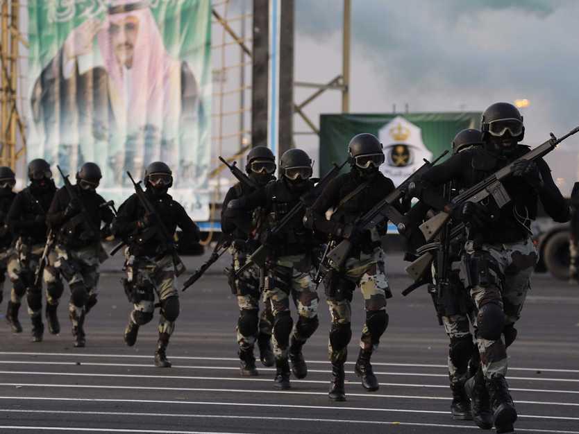Саудівські сили безпеки