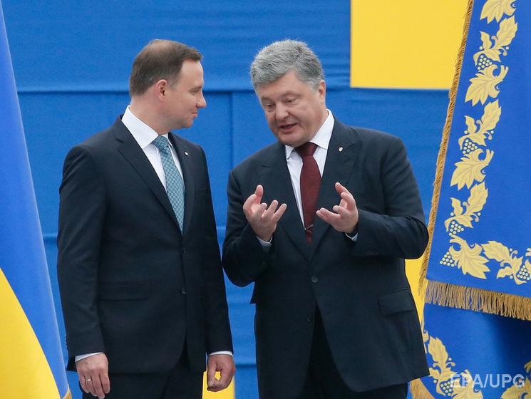Президенти Польща та України, 25-річчя Незалежності України // Фото: EPA/UPG
