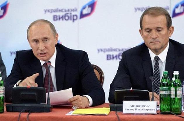 Путин, Медведчук