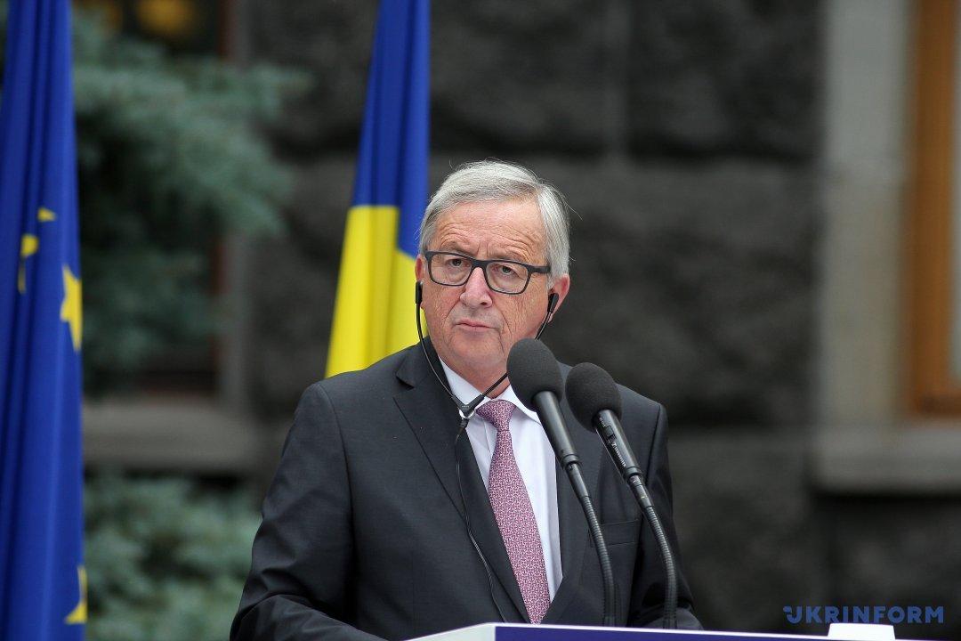 Жан-Клод Юнкер, Президент Європейської комісії