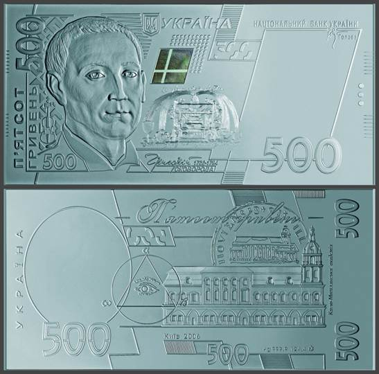 Нацбанк выпустил банкноты изсеребра