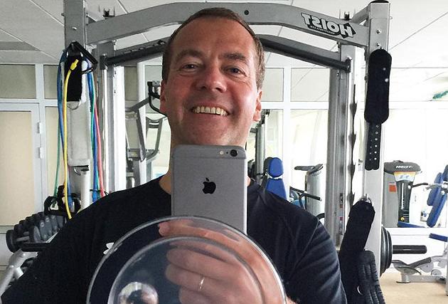 Дмитрий Медведев / Фото: http://www.tvc.ru